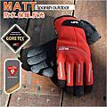 MATT義大利戶外休閑品牌防水保暖手套