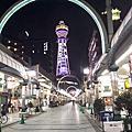 大阪京都五日行-第三天