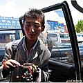 0526-0604 西藏之旅