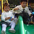 20110312公園曬小孩