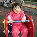 萱萱去試鏡旁ㄉ公園