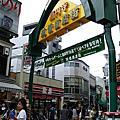 日本東京傳統商店街