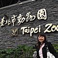 Trip ~*Zoo&ktv
