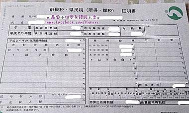 書 申請 在留 期間 更新 許可