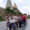 20120626 人間學堂-NPO參訪佛館淨心之旅