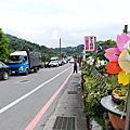 6.竹子湖街道ok