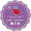 1.polly薰衣草FB