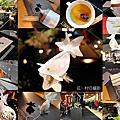 子村莊園∕茶包變迷人小魚