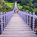 白石湖‧小天梯吊橋