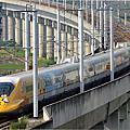 THSR 台灣高鐵