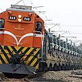TRA-軍運列車