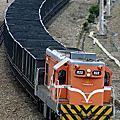 TRA-煤列