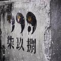 Beijing-798 北京