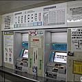 ◤日本旅行-日本江之電鐵◢