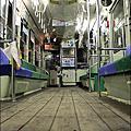 ◤日本旅行-九州 熊本◢