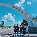 ◤旅記-澎湖IG打卡景點◢