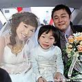 20110102 俊祥佳璽(結婚)