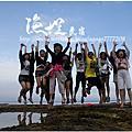 小琉球之旅