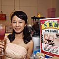 20100911芒果咖啡婚紗
