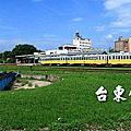 褪色的舊東線終站:台東鐵道藝術村~~