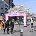 東京隅田川公園