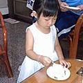 1Y11M (滿2歲囉)