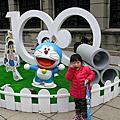 20130105-0106 宜蘭 台北哆啦A夢