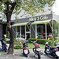 《台中》Alley Cafe宏恩三巷