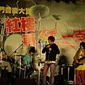 11/29- 西門紅樓-go chic