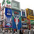 201005 京阪奈良 Day 4