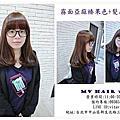 12月髮型書