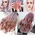 髮型-玫瑰金粉色系