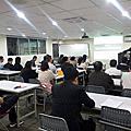 2013年服務業行動行銷技術合作計畫(第二場)