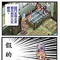 Ragnarok日常天國...2011始動系列