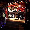 20四6 Lounge Bar