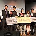 2013台灣三得利調酒總決賽
