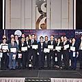 第二屆亞洲最佳法國酒侍酒師比賽