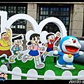 (台北)20130119哆啦A夢誕生前100年特展