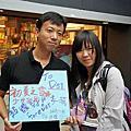 2012-11-03 金石堂簽書會