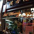 20081220-22香港探親行