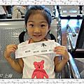 200706上海五日