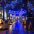 夜間台北市
