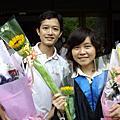 2009畢業典禮