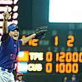 2011 世界少棒賽