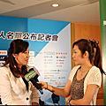 中華隊24人名單記者會