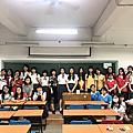 106學年度 下學期期初大會
