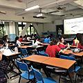 106下學期課程 學生日常眼部妝容