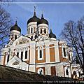 愛沙尼亞(Estonia)~~塔林(Tallinn)  (3)