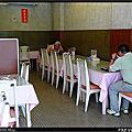 【台鐵】台中餐廳