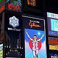 大阪難波花園酒店+黑門市場+Harbs蛋糕